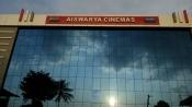 Aiswarya Cinemas