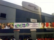 Ajantha Theater