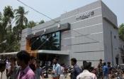 Appas Theater