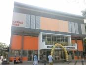 Kairali Sree Theatre