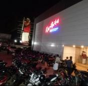 Karthika Theater