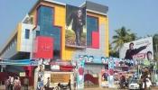 Kaveri Theatres