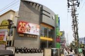 Padma Theatre