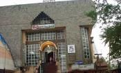 Raiban Theatre