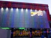 Swaram Layam Cinemas