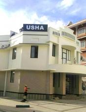 Usha Theatre