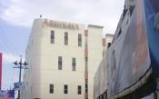 Abhinaya Theatre