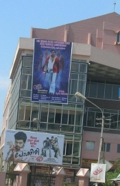 Athulya Theater Thiruvananthapuram