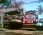 Balakrishna Theatre