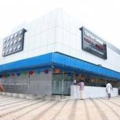 Central Cinemas