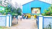 Dhanalakshmi Theatre