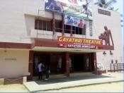 Gayathri Theater