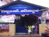 Jyothi Theater