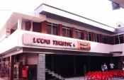 Leena Theatre