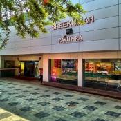 Pavithra Theater