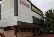 Santhi Theater