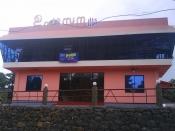 Upasana Theater