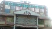 Vanitha Theatre