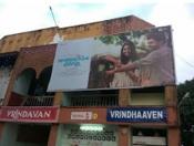 Vrindavan Theater