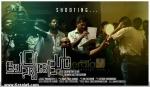 1388101 chodyangal movie stills00 0