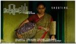 972101 chodyangal movie stills00 0