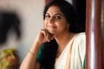 1971 beyond borders malayalam movie asha sarath stills 114