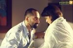 86595 sundarikal malayalam movie stills 00 0