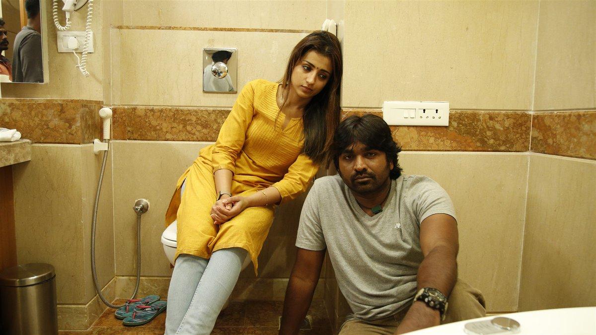 96 tamil movie stills 10