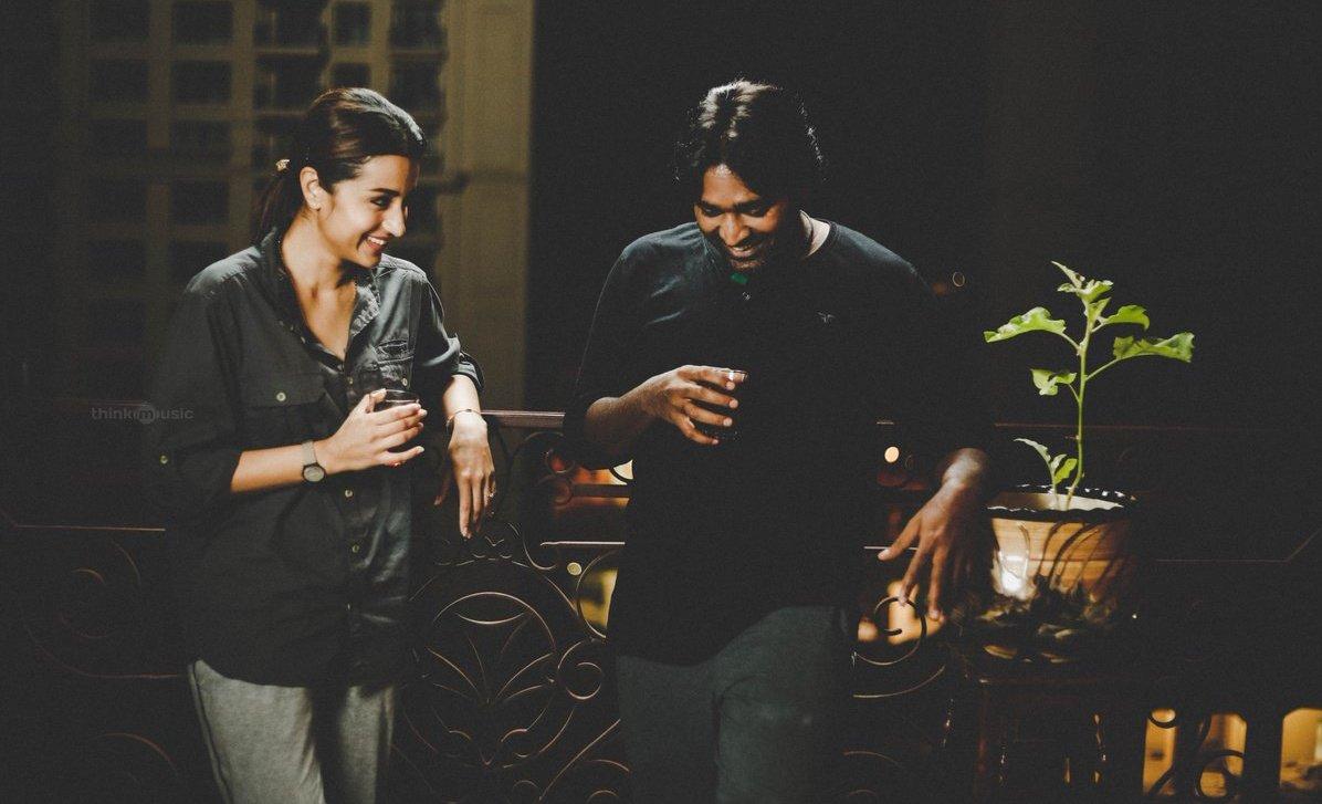 96 tamil movie stills 13