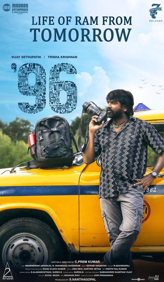 96 tamil movie stills 3