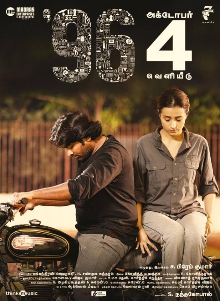 96 tamil movie stills 4