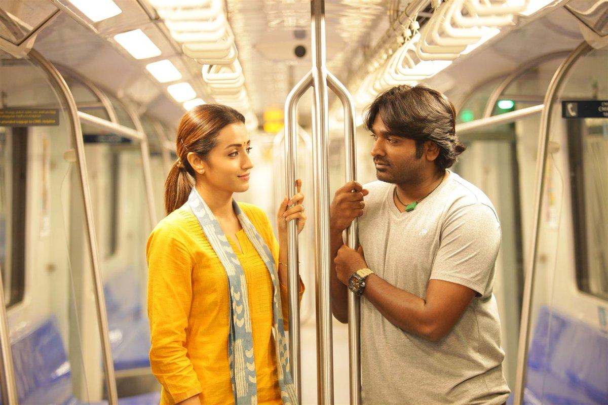 96 tamil movie stills 5