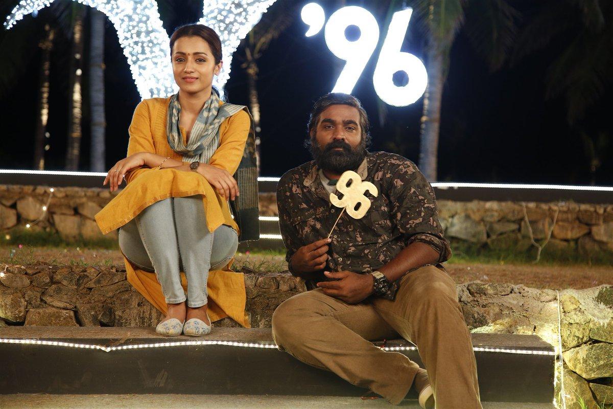 96 tamil movie stills 6