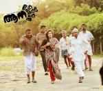 anu sithara in aana alaralodalaral movie stills 002