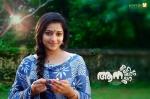 anusree in aana alaralodalaral movie stills 002