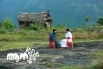 aana alaralodalaral malayalam movie images 432 001
