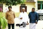aana alaralodalaral malayalam movie images 432 002