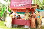 aana alaralodalaral malayalam movie images 432
