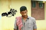aana alaralodalaral malayalam movie stills 002
