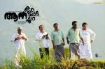 aana alaralodalaral malayalam movie stills 003