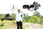 aana alaralodalaral malayalam movie stills 009 001