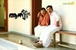 aana alaralodalaral malayalam movie stills 009