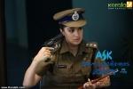 1530ask malayalam movie stills 09 0