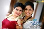 2754ask malayalam movie stills 09 0