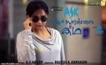 7774ask malayalam movie stills 09 0