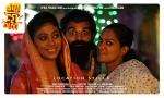 aabhasam malayalam movie stills 14