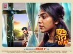 aabhasam malayalam movie stills 1