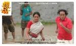 aabhasam malayalam movie stills 4