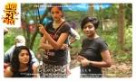 rima kallingal in aabhasam malayalam movie stills 6