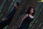 abhiyude kadha anuvinteyum movie stills  2